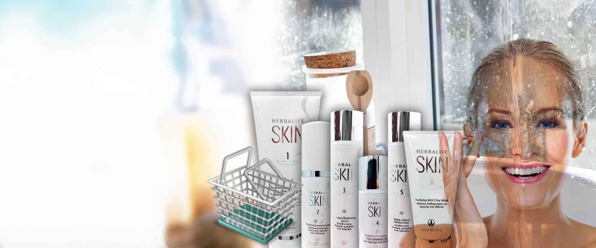 Kvalitet SKIN hudplejeprodukter køb i shoppen